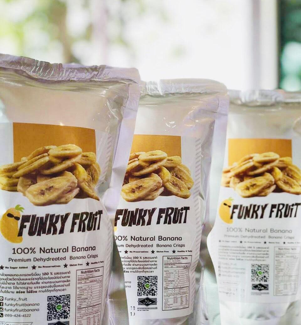 แบรนด์ FunkyFruit ผลไม้แปรรูปกล้วยหอมทองแท้อบกรอบพรีเมี่ยม