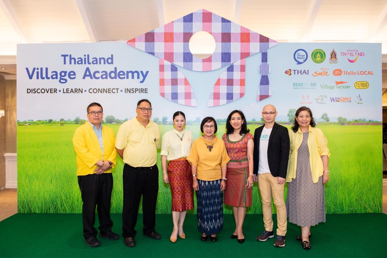 โครงการ THAILAND VILLAGE ACADEMY ร่วมกับ  กรมส่งเสริมวัฒนธรรม กระทรวงวัฒนธรรม การท่องเที่ยวแห่งประเทศไทย บริษัท การบินไทย จำกัด และบริษัท ไทยสมายล์แอร์เวย์  จำกัด — เปิดตัว 44  เยาวชน 17 ประเทศ แข่งขันเล่าเรื่องโปรโมตชุมชนวัฒนธรรม ดินแดนมหัศจรรย์แห่งการเรียนรู้วัฒนธรรมไทยสำหรับเยาวชนทั่วโลก