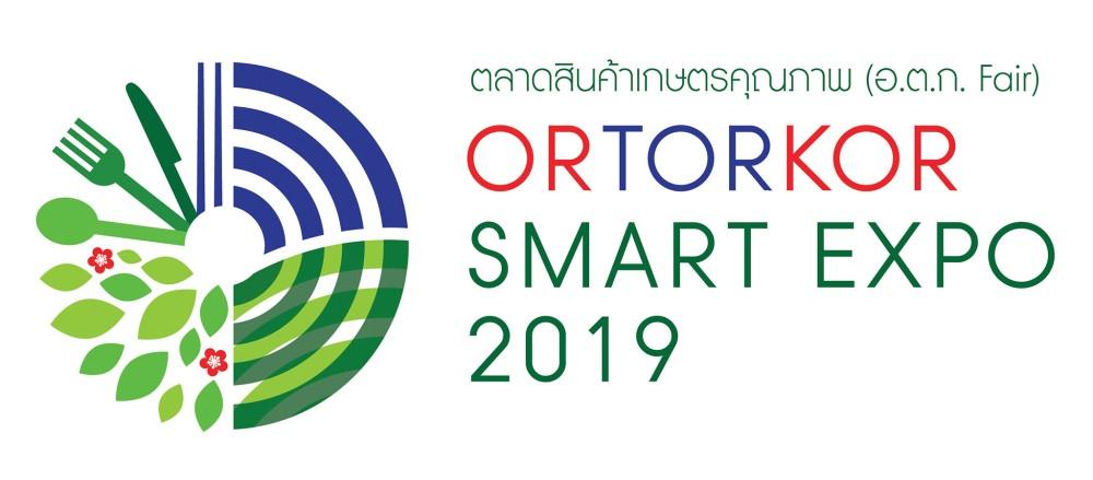 Ortorkor Expo