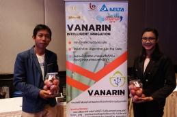 Case Success Vanarin