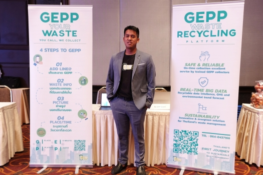 Casee Success GEPP Recycling
