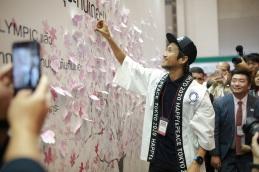 ตูน บอดี้สแลม ในบูธ โอลิมปิก และ พาราลิมปิก โตเกียว 2020
