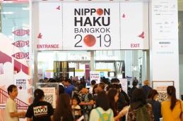 บรรยากาศงาน Nippon Haku Bangkok 1