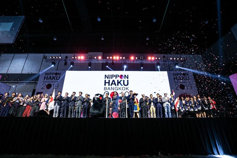พิธีเปิดงาน Nippon Haku Bangkok 2019 2