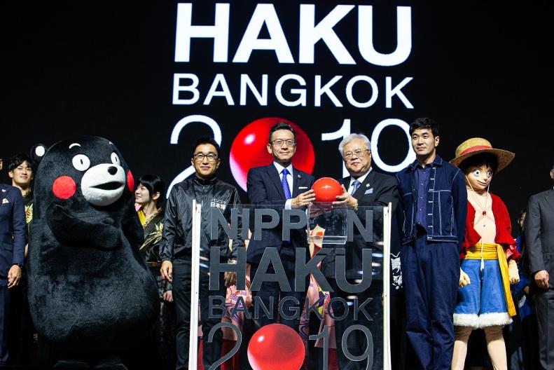 พิธีเปิดงาน Nippon Haku Bangkok 2019