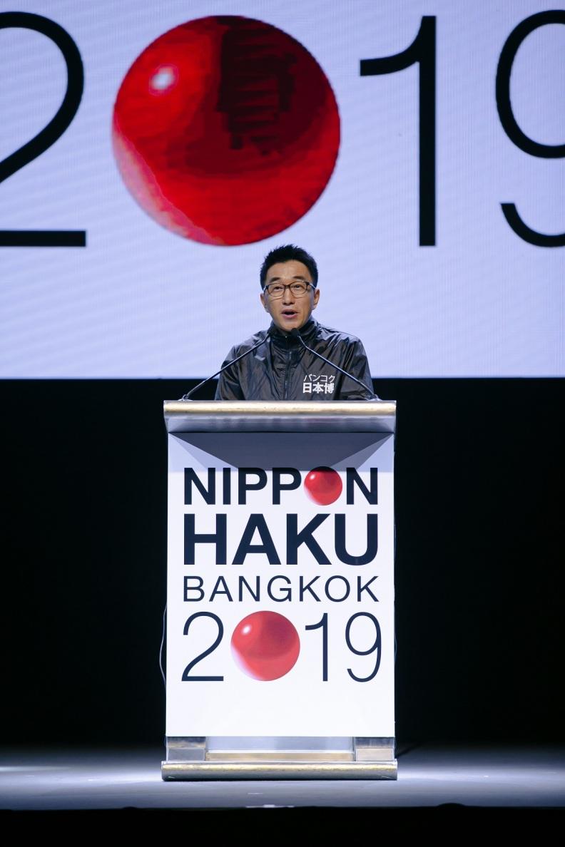 """มร.ทากุโอะ ฮาเซกาวะ (Mr.Takuo Hasegawa) ประธานจัดงาน """"NIPPON HAKU BANGKOK 2019"""" 2"""