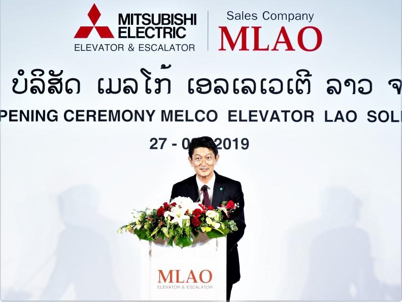 MLAO05