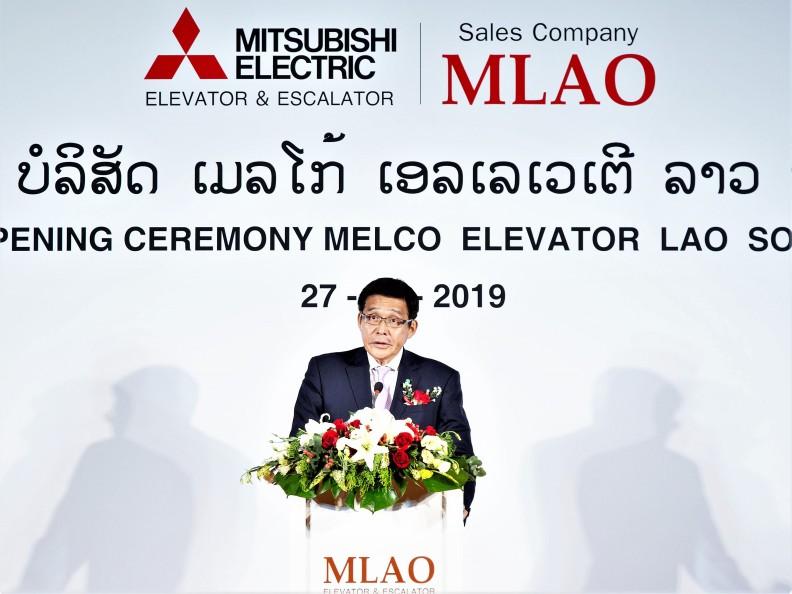 MLAO06