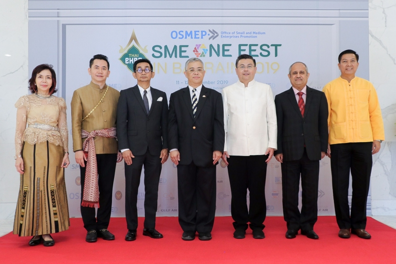 Photo Caption - THAI EXPO SME ONE FEST IN Bahrain 2019.jpg