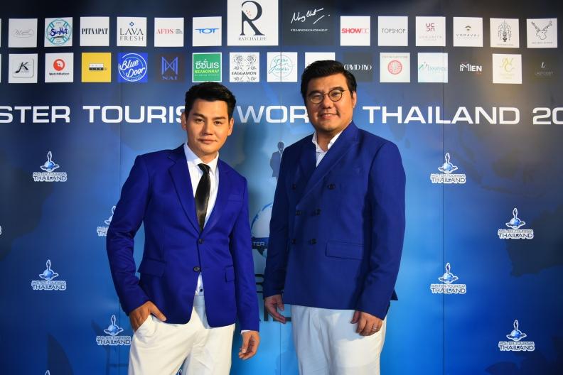 พิษฎ์ณภัทร โยธินรัตนะชัย National Director of Mister Tourism World Thaila