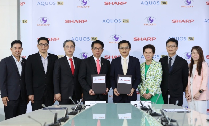 MOU Ceremony Sharp x MCOT