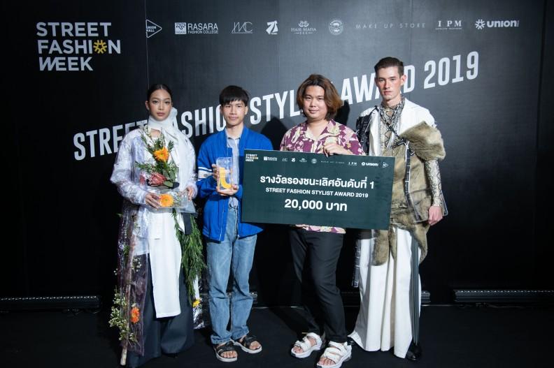 10_รางวัลรองชนะเลิศอันดับ 1_ทีม UM STYLIST 4  นายธรรมชาติ โชคแสน และนายชนะจิต หนูเดช.jpg