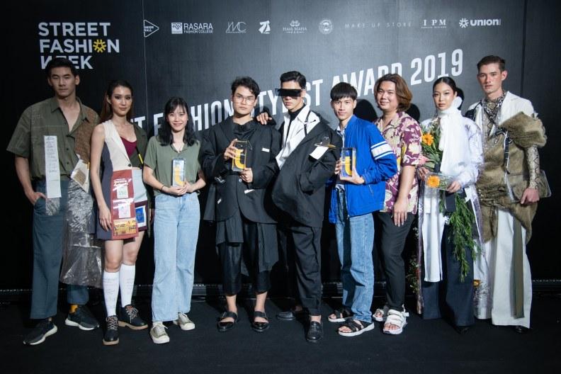 14_ผู้ได้รับรางวัลโครงการ Street Fashion Stylist Award 2019.jpg