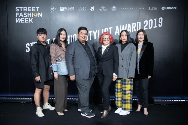 3_คณะกรรมการตัดสินโครงการ Street Fashion Stylist Award 2019