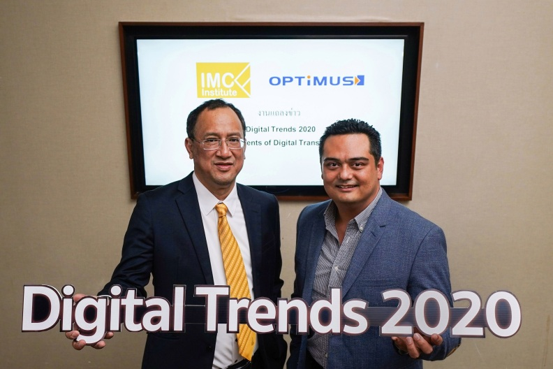 IMC_Digital Trends 2020
