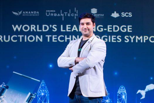 Ananda UrbanTech (4)