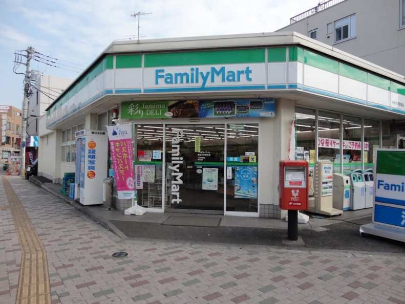 Family Mart in Taiwan