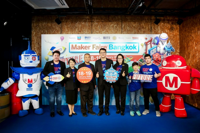 Maker Faire Bangkok 2020 Press Conference.jpg