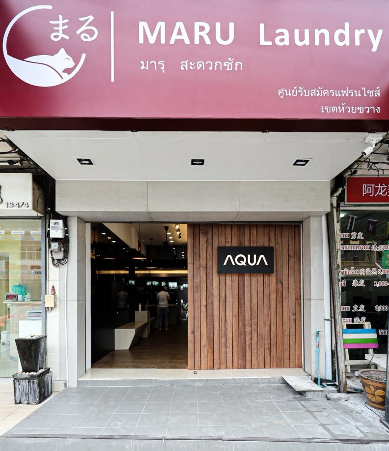 MARU 1st Store in Thailand_03
