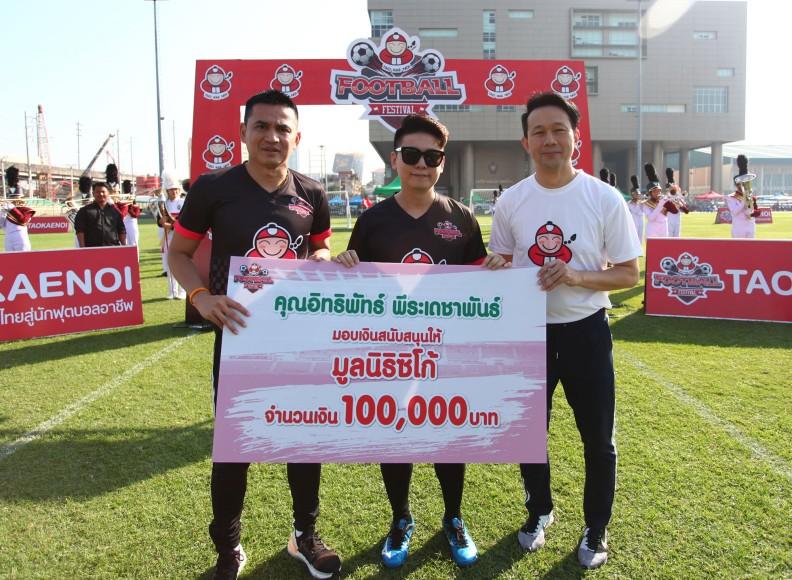 TKN Football Festival_2