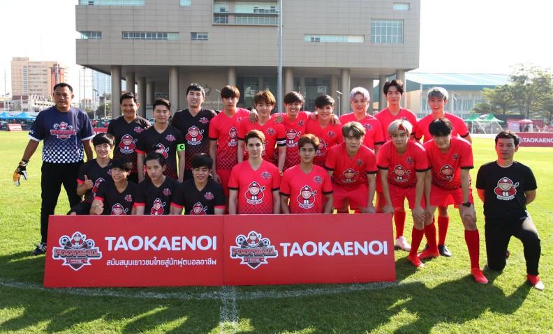 TKN Football Festival_3
