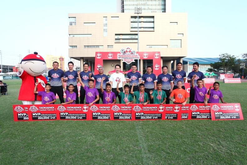 TKN Football Festival_5.jpg