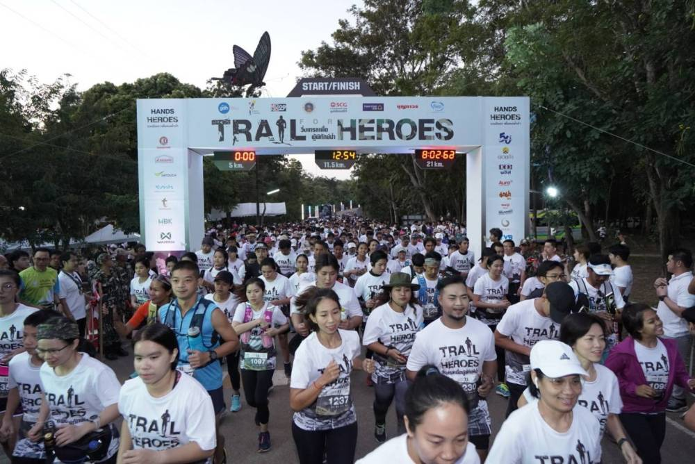 Trail for Heroes (1)