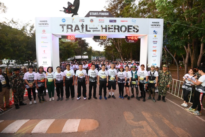 Trail for Heroes (6)