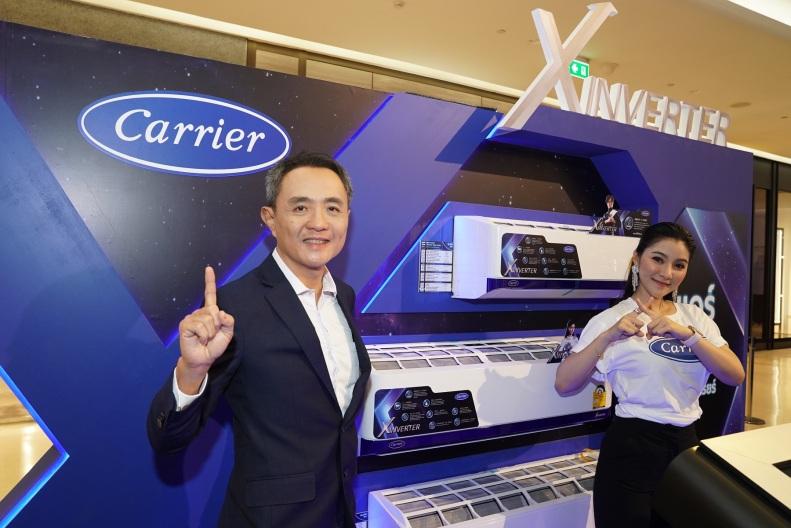 Carrier X Invertor (3)