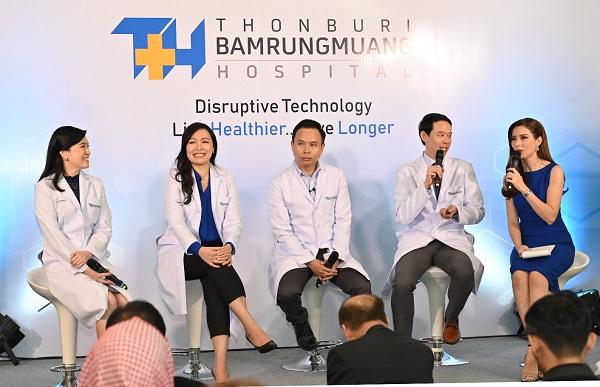 ทีมเเพทย์จาก 4 ศูนย์นวัตกผิวหนัง รพ.ธนบุรี