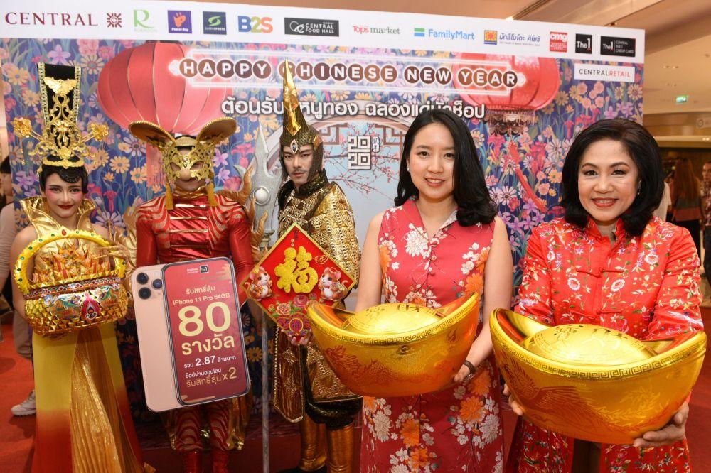 เซ็นทรัล รีเทล เปิดแคมเปญ Happy Chinese New Year 2020 ต้อนรับปีหนูทอง ฉลองแด่นักช็อป (4)