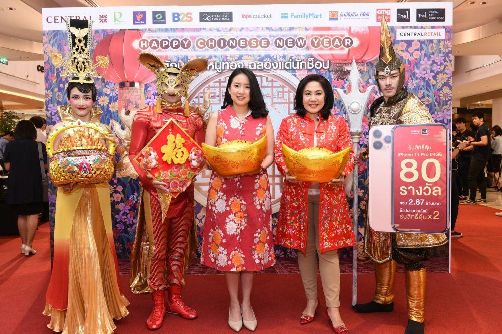 เซ็นทรัล รีเทล เปิดแคมเปญ Happy Chinese New Year 2020 ต้อนรับปีหนูทอง ฉลองแด่นักช็อป (3)