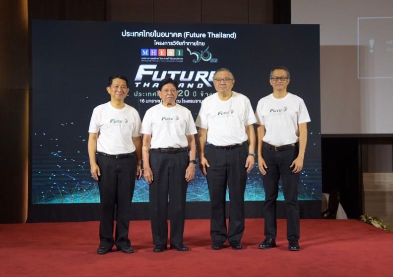 Future_200117_0015