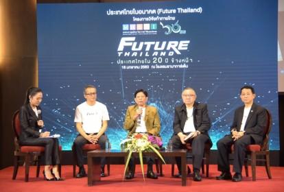 Future_200117_0023