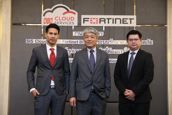 SiS จับมือ Fortinet เปิดให้บริการ Managed Security Service (MSS)3