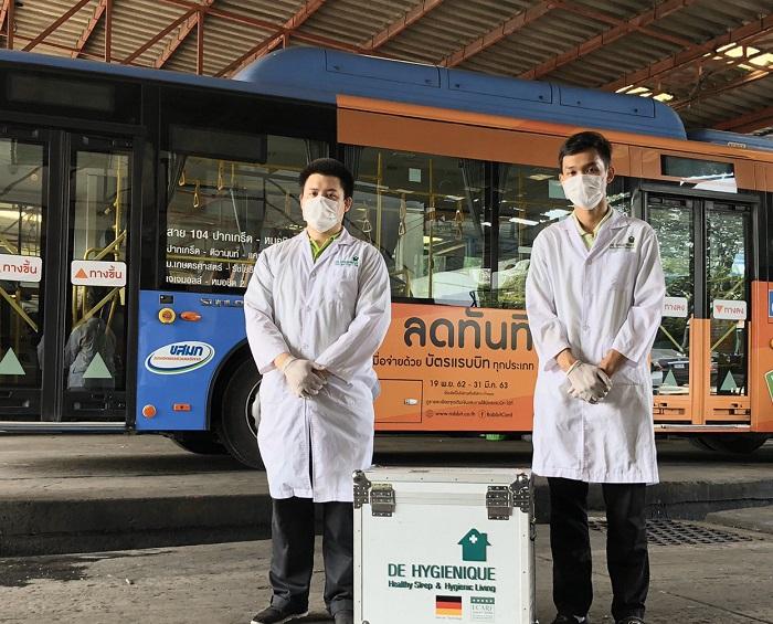 ดีไฮจีนิค กำจัดไรฝุ่นและฆ่าเชื้อโรค กับ Smart Bus