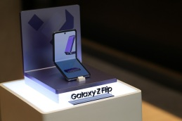 GALAXY Z FLIP-SOLD-OUT 06