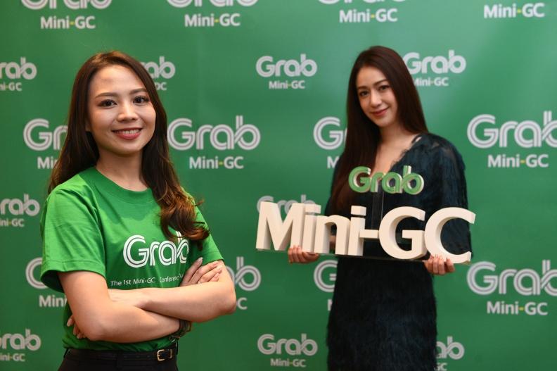 GRAB MINI-GC 03