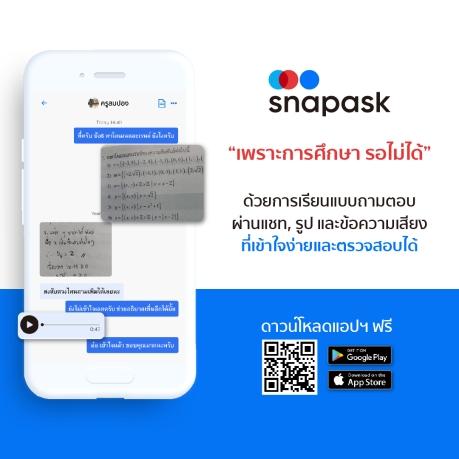 Snapask-HOW
