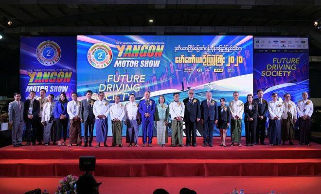 Yangon-Motorshow2020-2-660x400
