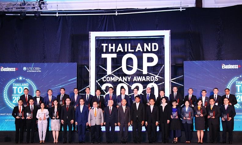 1.THAILAND TOP COMPANY AWARDS