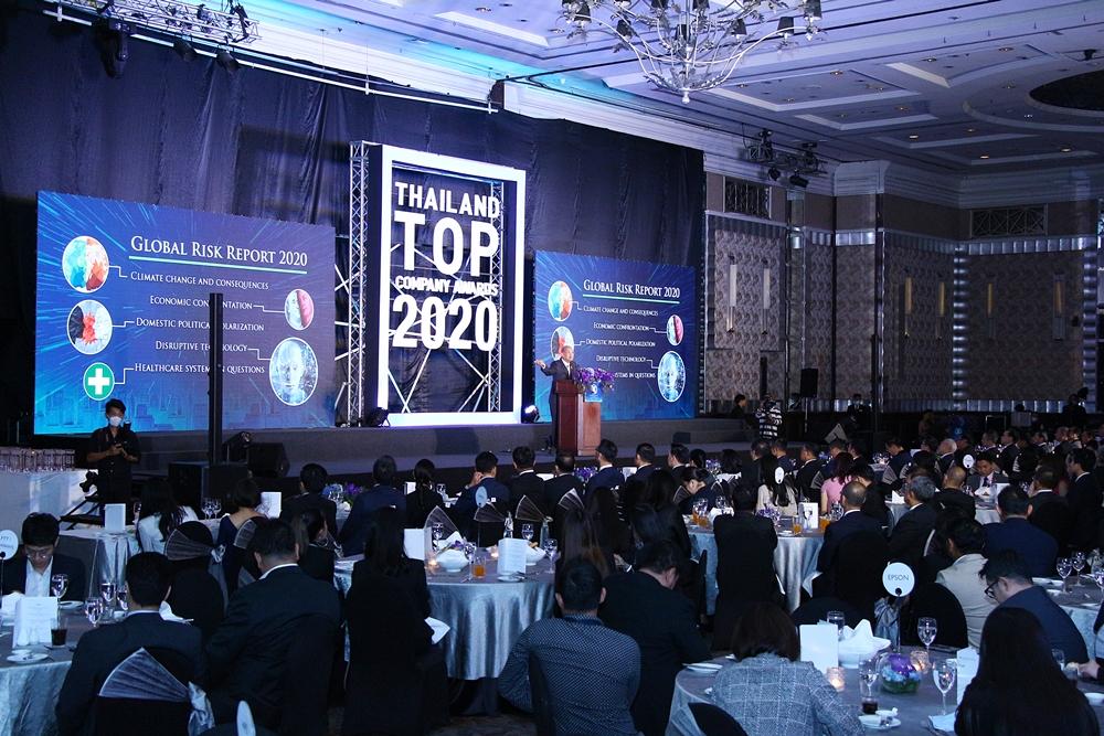 2.THAILAND TOP COMPANY AWARDS