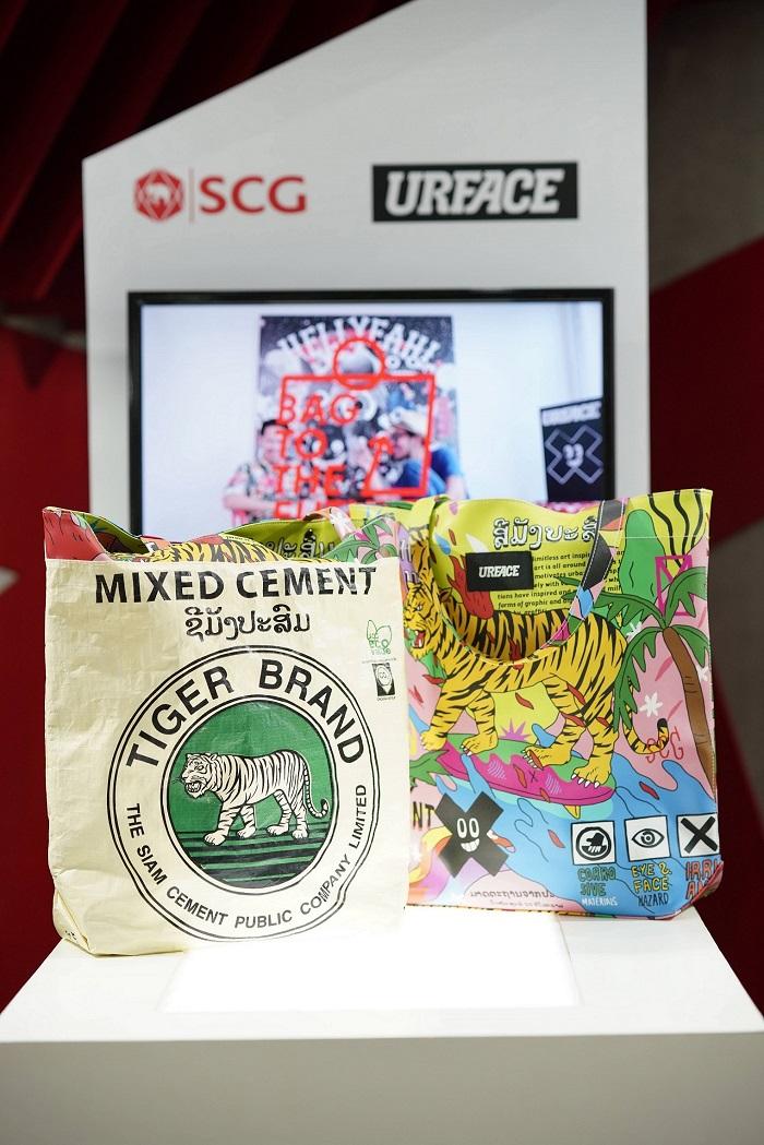 9 กระเป๋าถุงปูน ร่วมกับ ISSUE, KLOSET & ETCETERA, URFACE