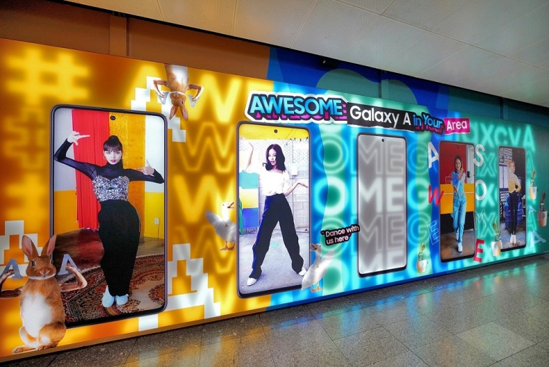 Dance Awesome Zone (2)