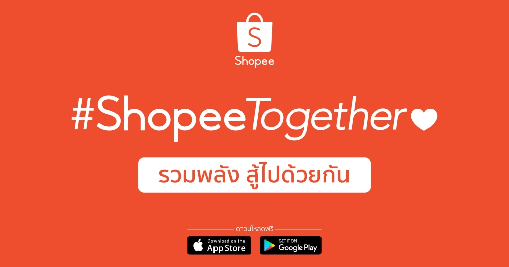 #ShopeeTogether PR_1200x630