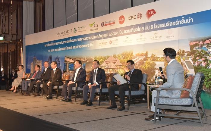 Press Conference (4)