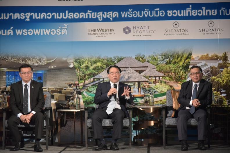 Press Conference (6)