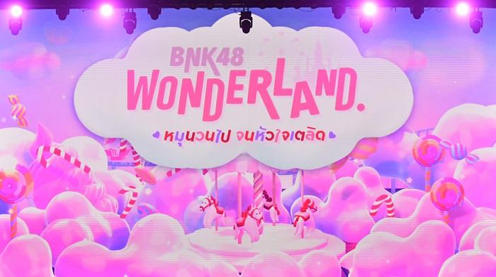 คอนเซ็ปต์ BNK48 wonderland หมุนวนไป จนหัวใจเตลิด