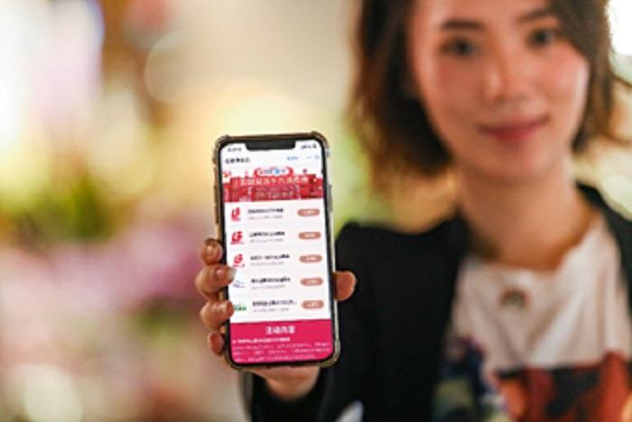 Shanghai Bailian Group with digital coupons